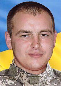 Кривченко Книга памяти кременчужан, погибших в ходе АТО