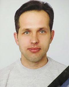 Пугачов Книга памяти кременчужан, погибших в ходе АТО