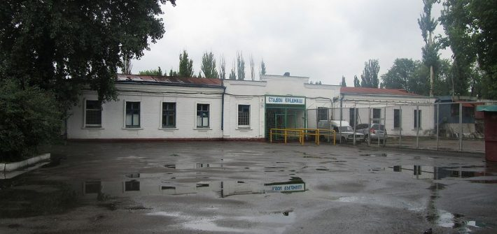Стадіон_Кредмаш_(Кременчук)