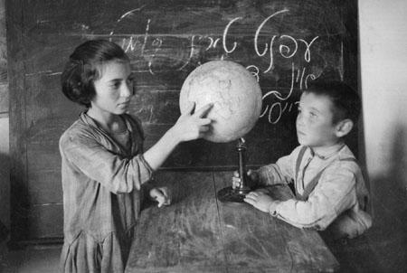 Еврейское образование в Кременчуге перед ВОВ