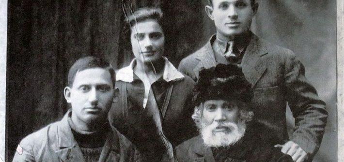История кременчугской семьи Штернгарц