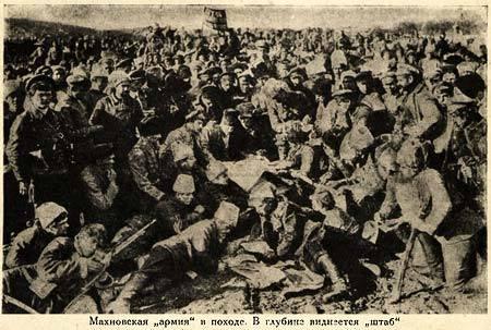 Деникинцы, повстанцы батьки Махно и кременчугские евреи