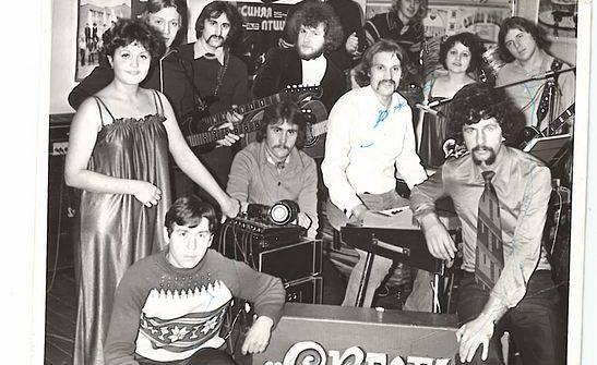 Кременчугские ВИА 70-80х годов