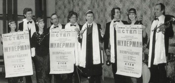Вадим Мулерман в Кременчуге