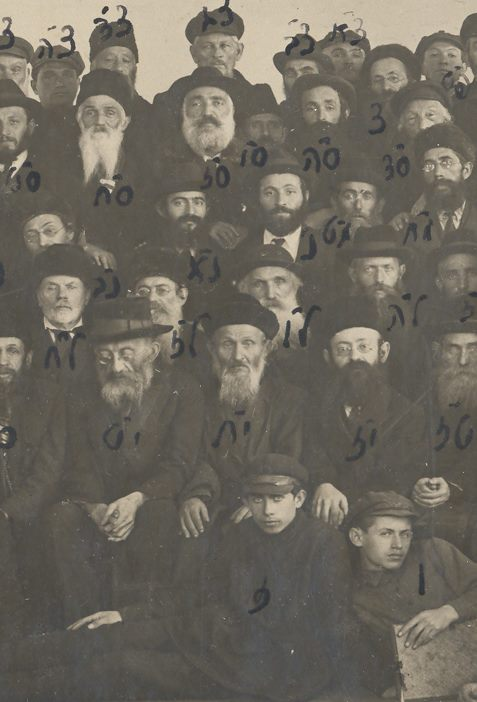 съезд раввинов в Коростене