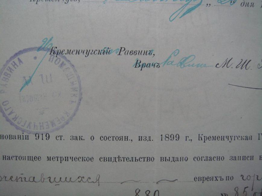 подпись рава Таращанского