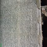 могильная плита Дыниковой