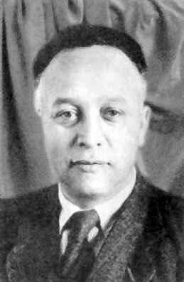 Арцос Гашолом
