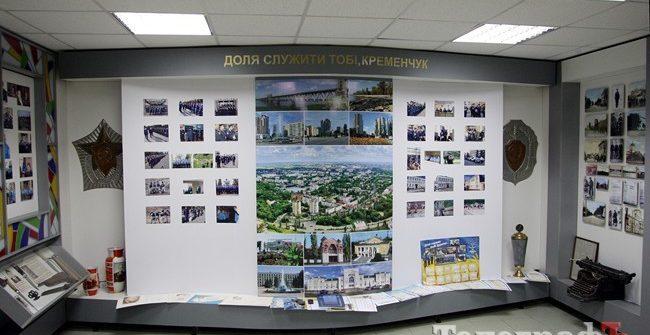 Музей истории полиции