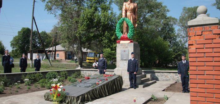 Воинские захоронения и братские могилы Кременчуга и окрестностей