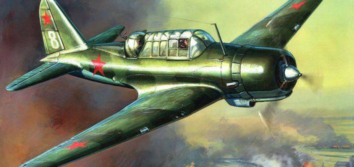 Неизвестные страницы обороны Кременчуга в 1941 году