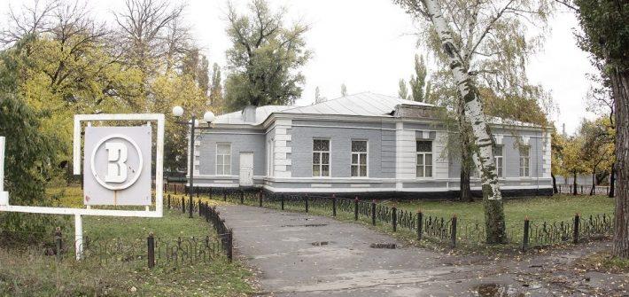 Музей КВСЗ