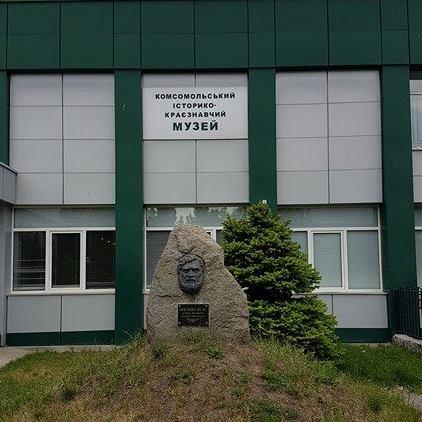 Краеведческий музей г.Горишни Плавни