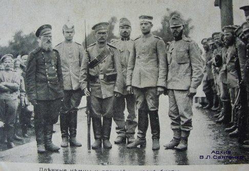 Военнопленные Первой мировой войны в Кременчугском гарнизоне