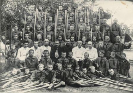 История городской пионерской организации