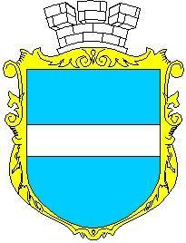 Кременчуг, герб Кременчуга в независимой Украине