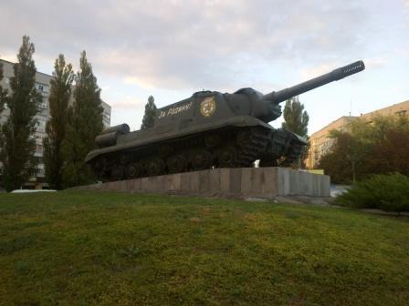 1902 Кременчугский самоходно-артиллерийский полк