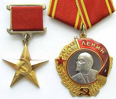 Кременчужане - Герои Социалистического Труда