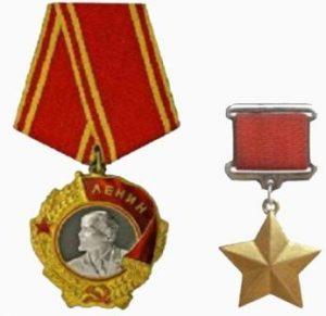 Кременчужане - Герои Советского Союза