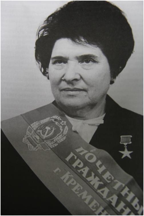 Почетная кременчужанка Герой Социалистического Труда мастер строитель Игнатенко Ольга Никитична