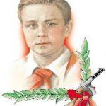 Пионер герой кременчужанин Витя Хоменко