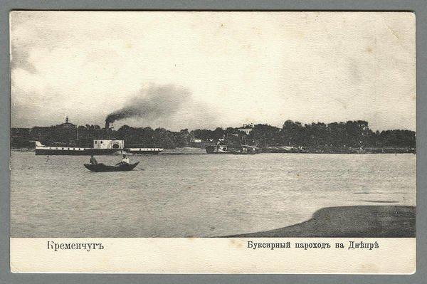 Буксирный пароход на Днепре в р-не Кременчуга