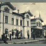 Железнодорожный вокзал ст.Кременчуг