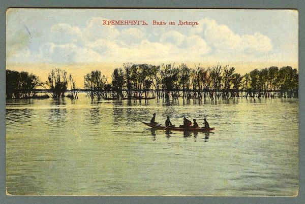 Вид на Днепр в районе Кременчуга