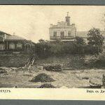 Вид на Кременчуг с Днепра