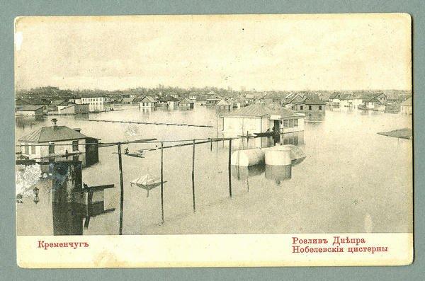 Разлив Днепра в Кременчуге