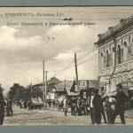 Угол Херсонской и Екатерининской улиц г.Кременчуг