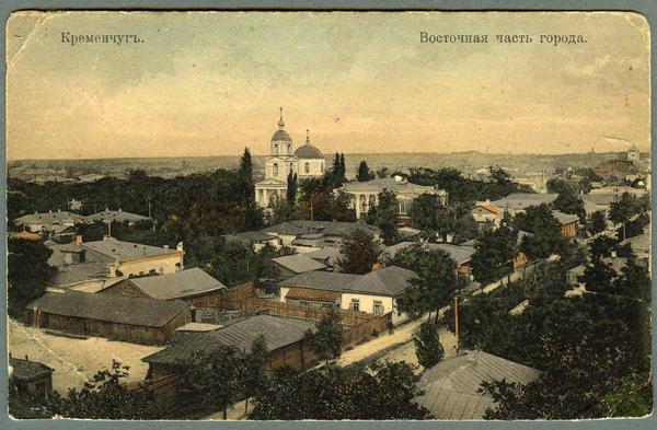 Восточная часть Кременчуга