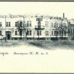 Здание управления Харьковско-Николаевской железной дороги в г.Кременчуг