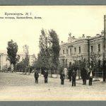 Соборная площадь Кременчуга - здание почты и казначейства