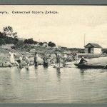 Скалистый берег Днепра в р-не Кременчуга