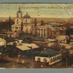 Южная часть Кременчуга