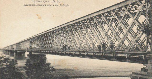 Крюковский мост в 1939 году