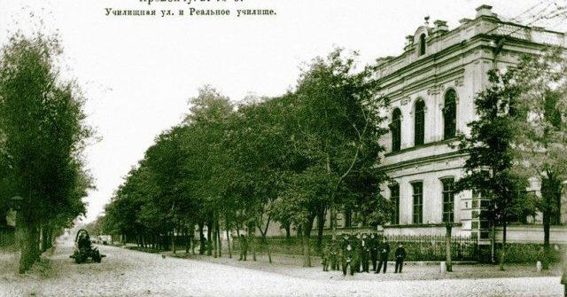 История учебных заведений Кременчуга