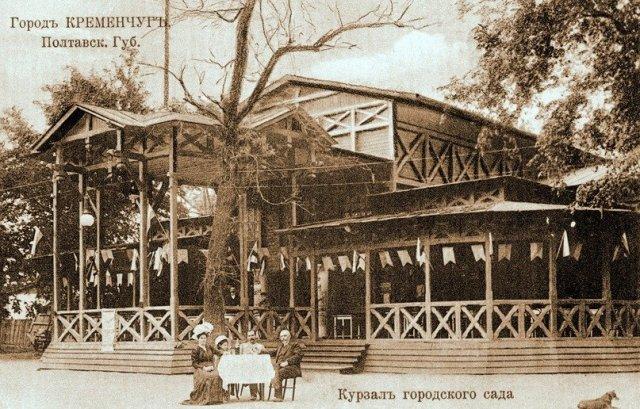 Городской сад – старейший парк Кременчуга
