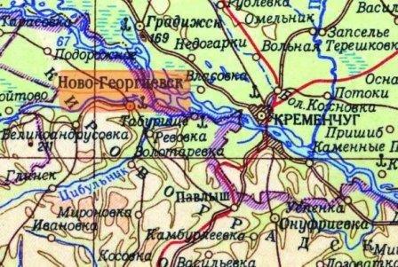 Планы карты и схемы Кременчуга и окраин