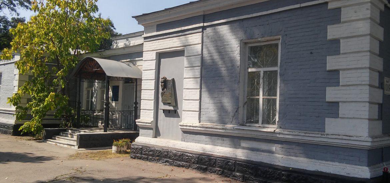 Музей Крюковского вагоностроительного завода