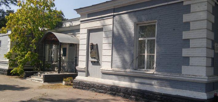 Музей истории Крюковского вагоностроительного завода