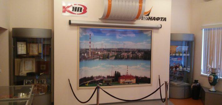 Музей истории АО Укртатнафта