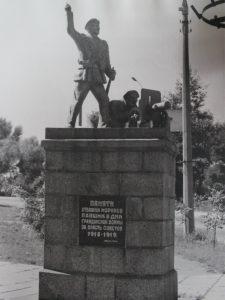 Памятник матросам Днепровской военной флотилии