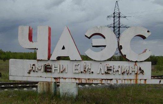 Книга памяти кременчужан - участников ликвидации последствий Чернобыльской катастрофы 1986 г.