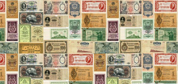 Местные деньги Кременчуга и Крюкова на Днепре