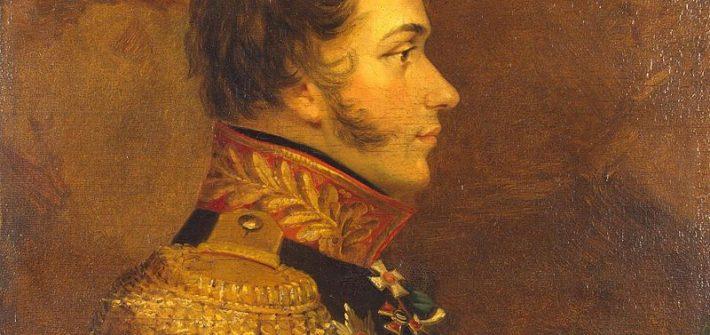 Князь Д.И. Кудашев