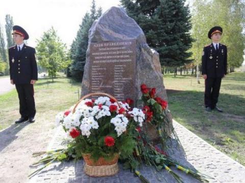 Некоторые вопросы Холокоста в Кременчуге