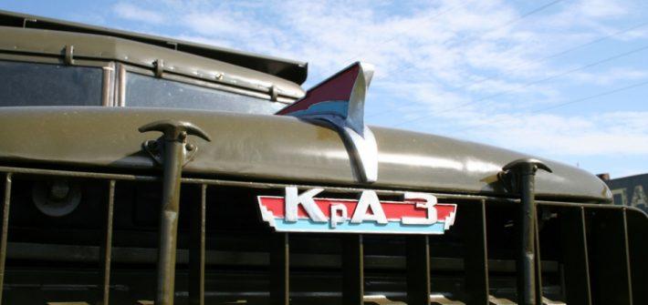 Все секреты логотипа автомобиля КрАЗ