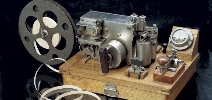 Заметки к истории Кременчугской телеграфной станции